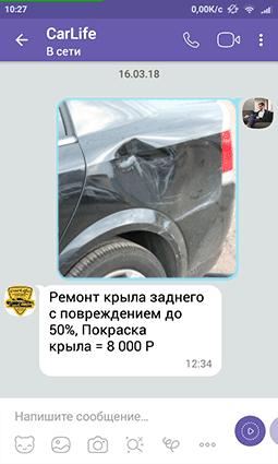 Оценка ремонта по фото в Москве
