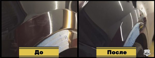 Удаление без покраски вмятины с арки