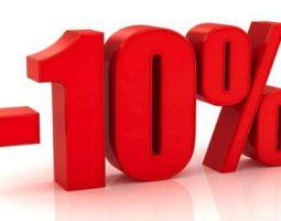 Скидка 10 процентов на услуги от CarLife