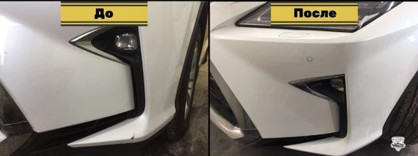 Локальная покраска переднего бампера BMW
