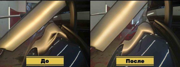 удаление вмятины на переднем крыле bmw 7 до и после