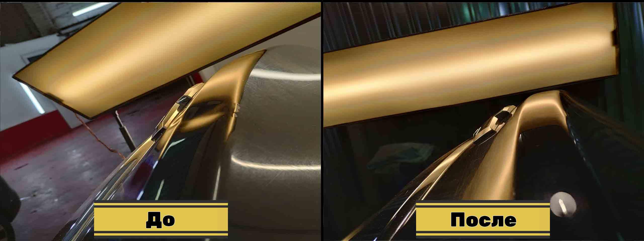 Удаление вмятин без покраски на багажнике Шевроле Круз до/после