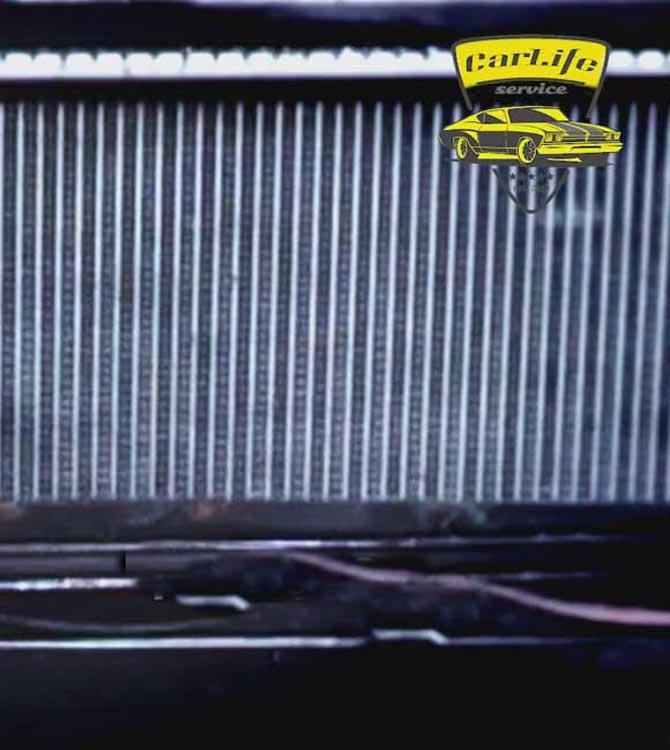 Мойка радиатора до/после в Москве картинка 2
