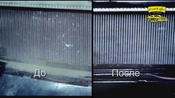 мойка радиатора с разбором 44