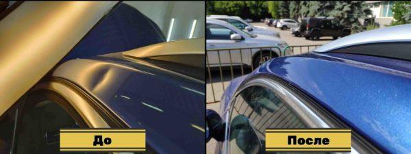 Ремонт и покраска кузова автомобиля в Москве картинка 44