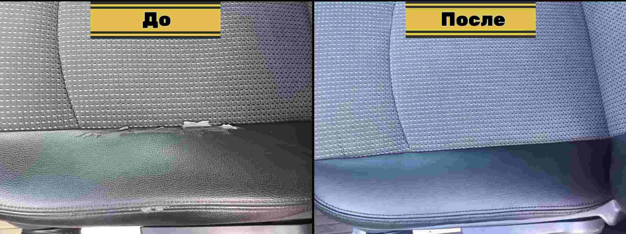 Ремонт водительского сиденья 11
