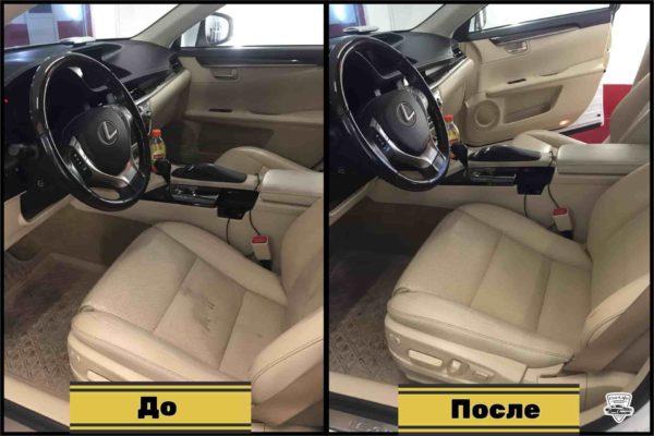 Реставрация сидений 11