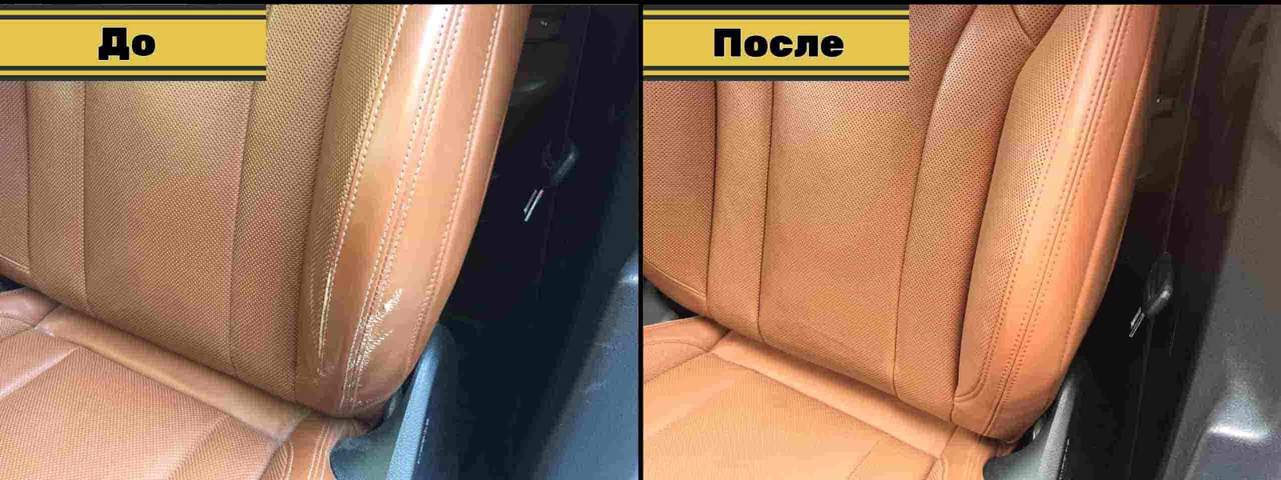 Реставрация сидений Ауди Q7 33