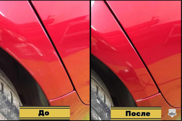 Ремонт и покраска кузова автомобиля в Москве картинка 28